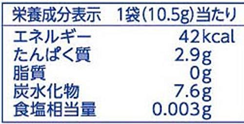 『明治 ヴァームパウダー グレープフルーツ味 10.5g×16袋』の4枚目の画像