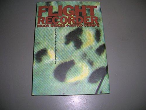 フライト・レコーダー (宝島Collection)の詳細を見る