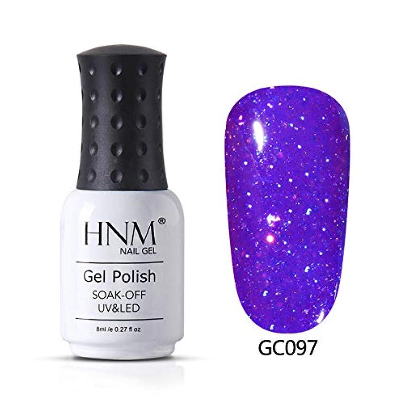 からかう傷つける過半数HNM ジェルネイル カラージェル ダイヤモンド系 グリッタージェル 8ml【全96色選択可】