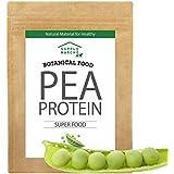 ビーガン仕様 ボタニカル ピープロテイン 500g 無添加 えんどう豆プロテイン ビーガン ダイエット 美容 タンパク質
