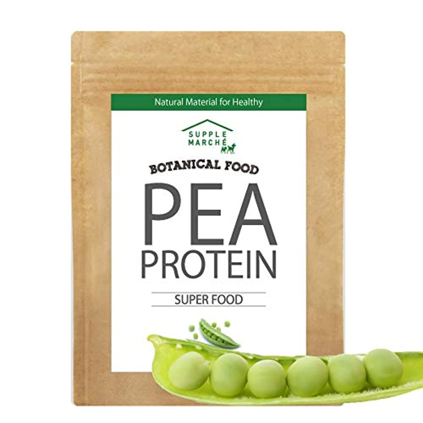 スキャンダラスアクセントビタミンビーガン仕様 ボタニカル ピープロテイン 500g 無添加 えんどう豆プロテイン ビーガン ダイエット 美容 タンパク質
