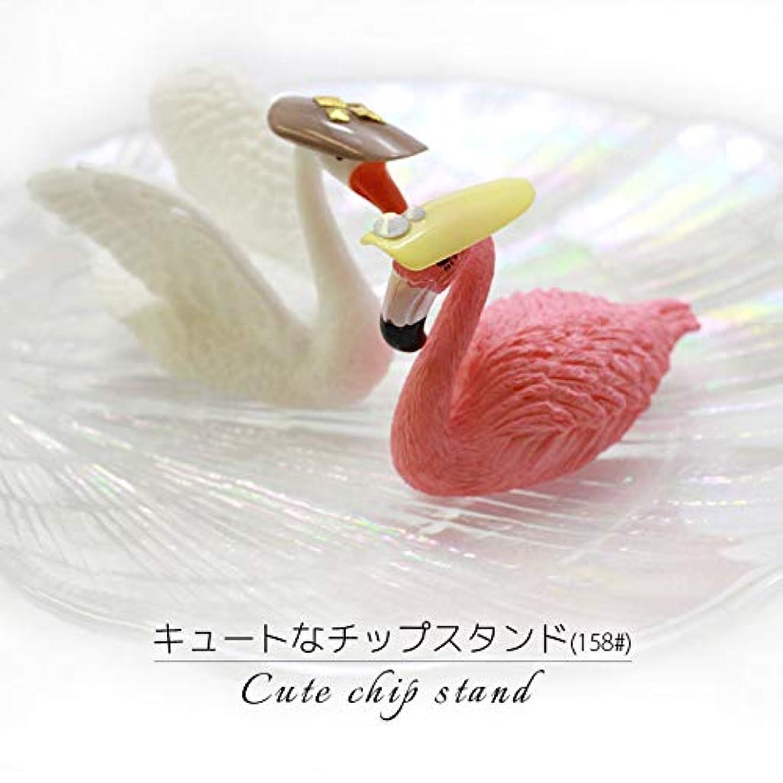 ショートカット即席蓋【158】キュート な チップスタンド フラミンゴ
