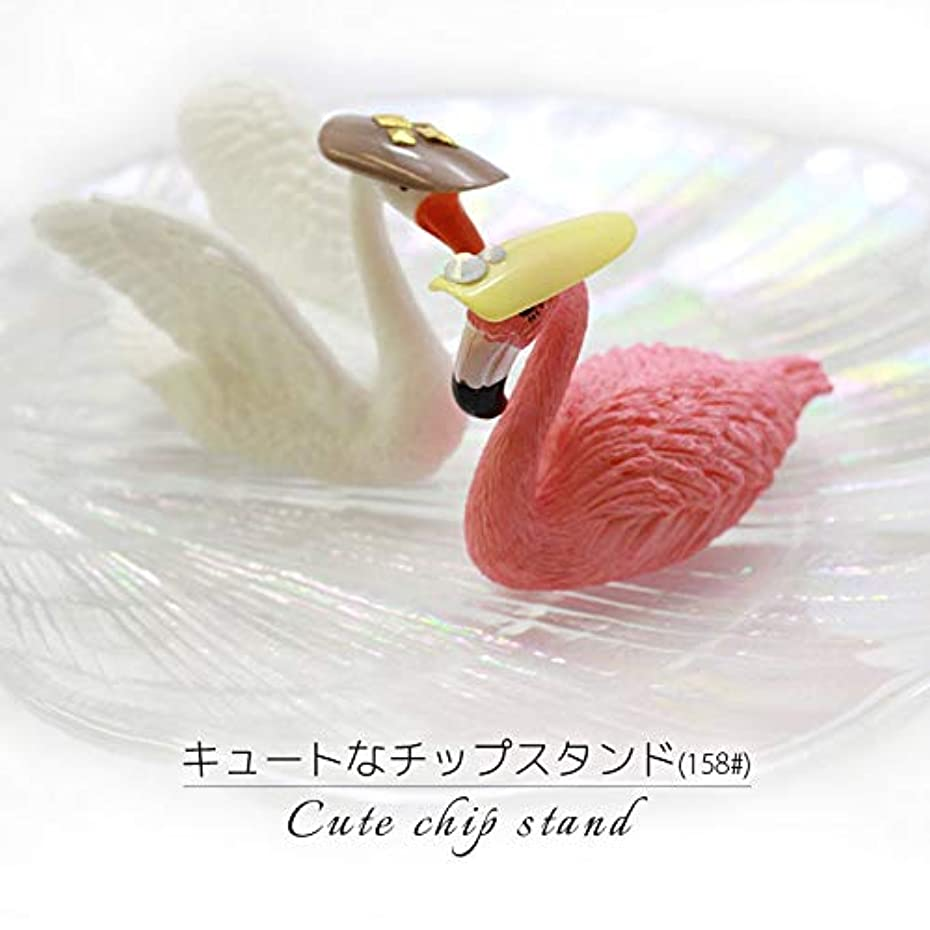 投資剪断ドキュメンタリー【158】キュート な チップスタンド フラミンゴ