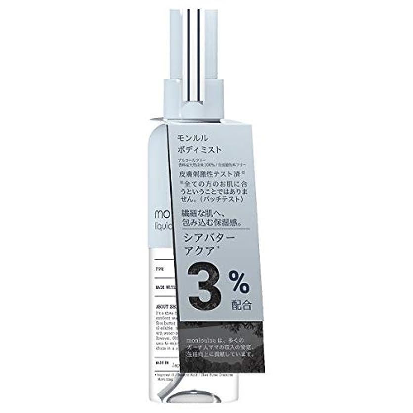 暴君派手窒息させるモンルル 3% ボディミスト 150mL