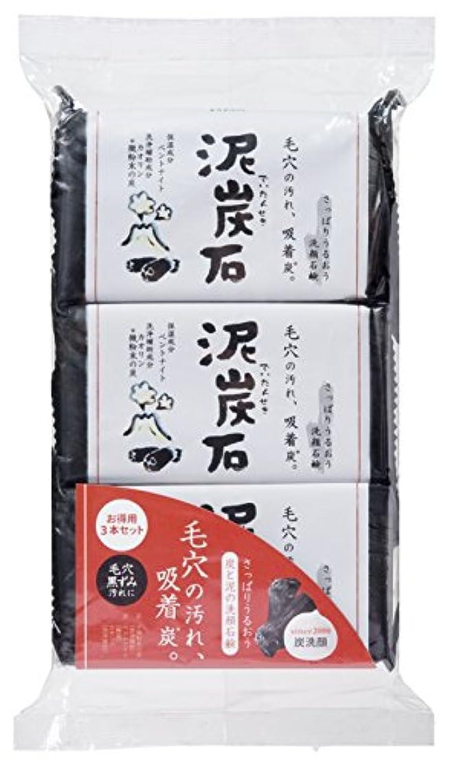 ペリカン石鹸 泥炭石 110g×3個
