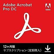 Adobe Acrobat Pro DC(最新PDF) Windows/Mac対応 12か月版 サブスクリプション(定期更新)