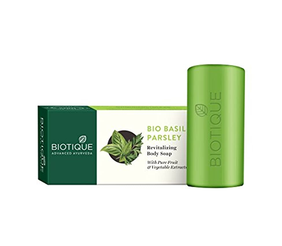 流暢いらいらさせる数値Biotique Soap Basil & Parsley 150g