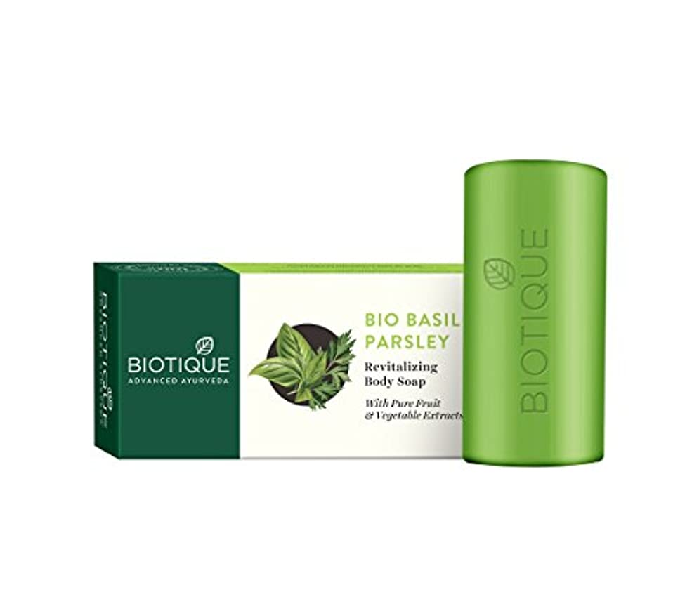 ラブ礼拝不名誉Biotique Soap Basil & Parsley 150g