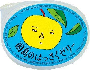 因島のはっさくゼリー(1個) 広島県 八朔  国産 ギフト