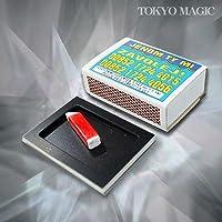 マジック マッチ箱と予言の黒板 ACS-1391