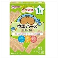 和光堂 1歳からのおやつ ウェハース ヨーグルト風味 1枚×8袋