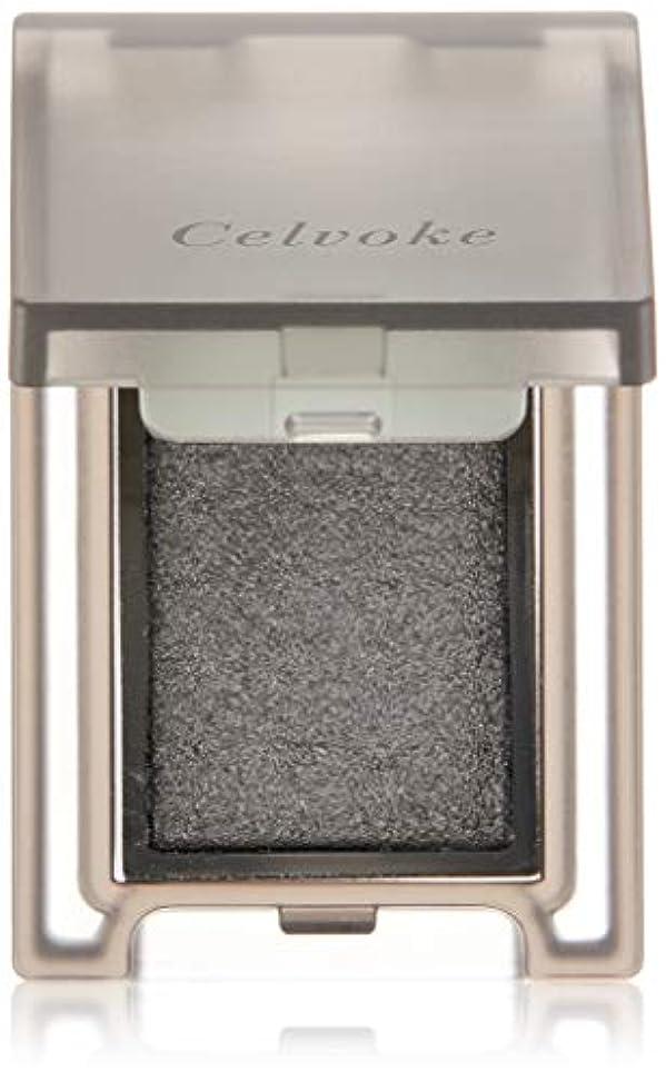 交じるラウンジ科学的Celvoke(セルヴォーク) ヴォランタリー アイズ 全24色 01 ダークグレー