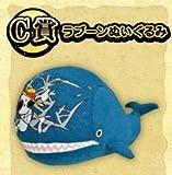 一番くじ ワンピース ~The Legend of GOL・D・ROGER編~ C賞 ラブーンぬいぐるみ