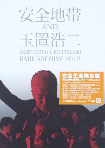 ANZENCHITAI & KOJI TAMAKI RARE ARCHIVE 2012 [DVD]