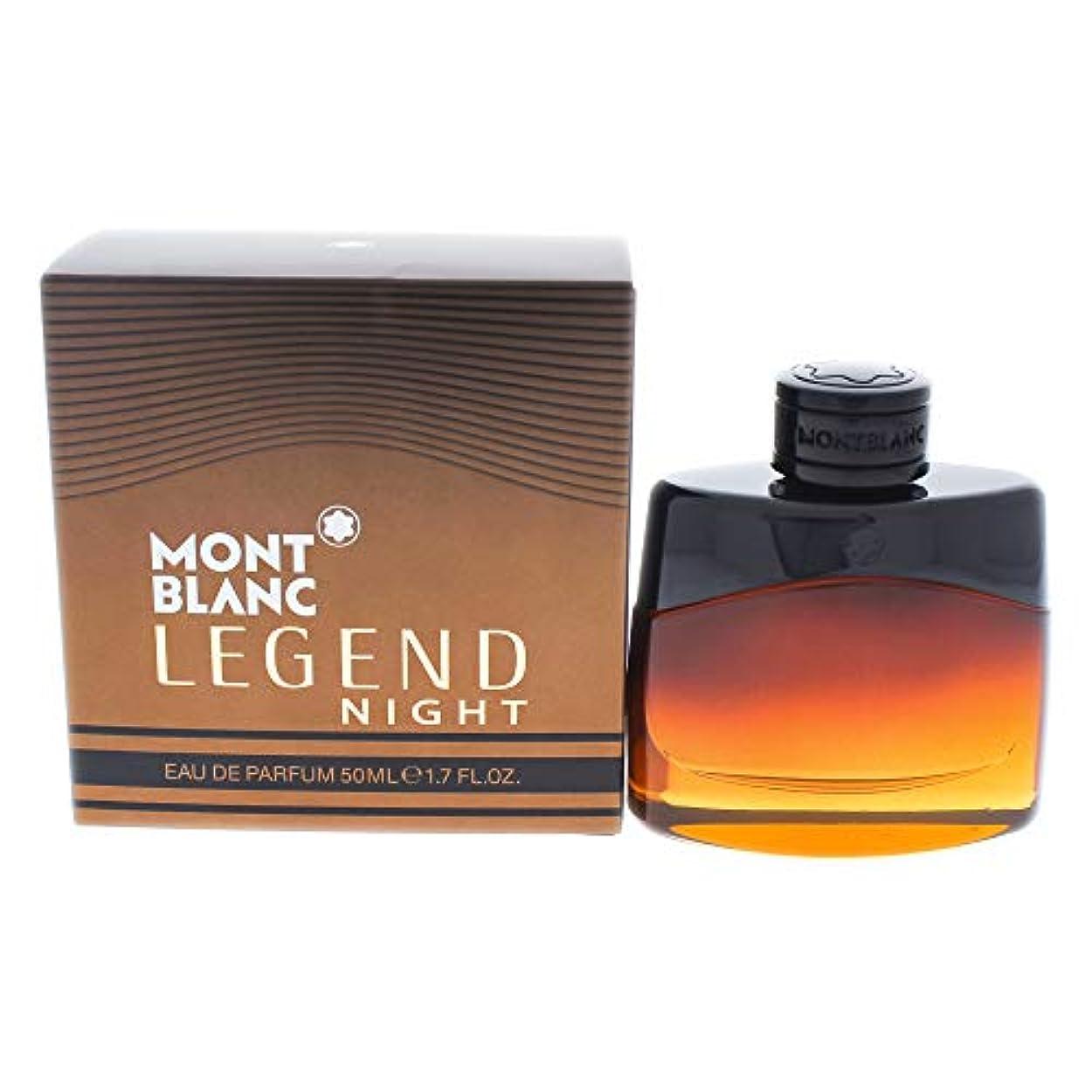 スピンそう快適Montblanc Legend Night by Mont Blanc Eau De Parfum Spray 3.3 oz / 100 ml (Men)