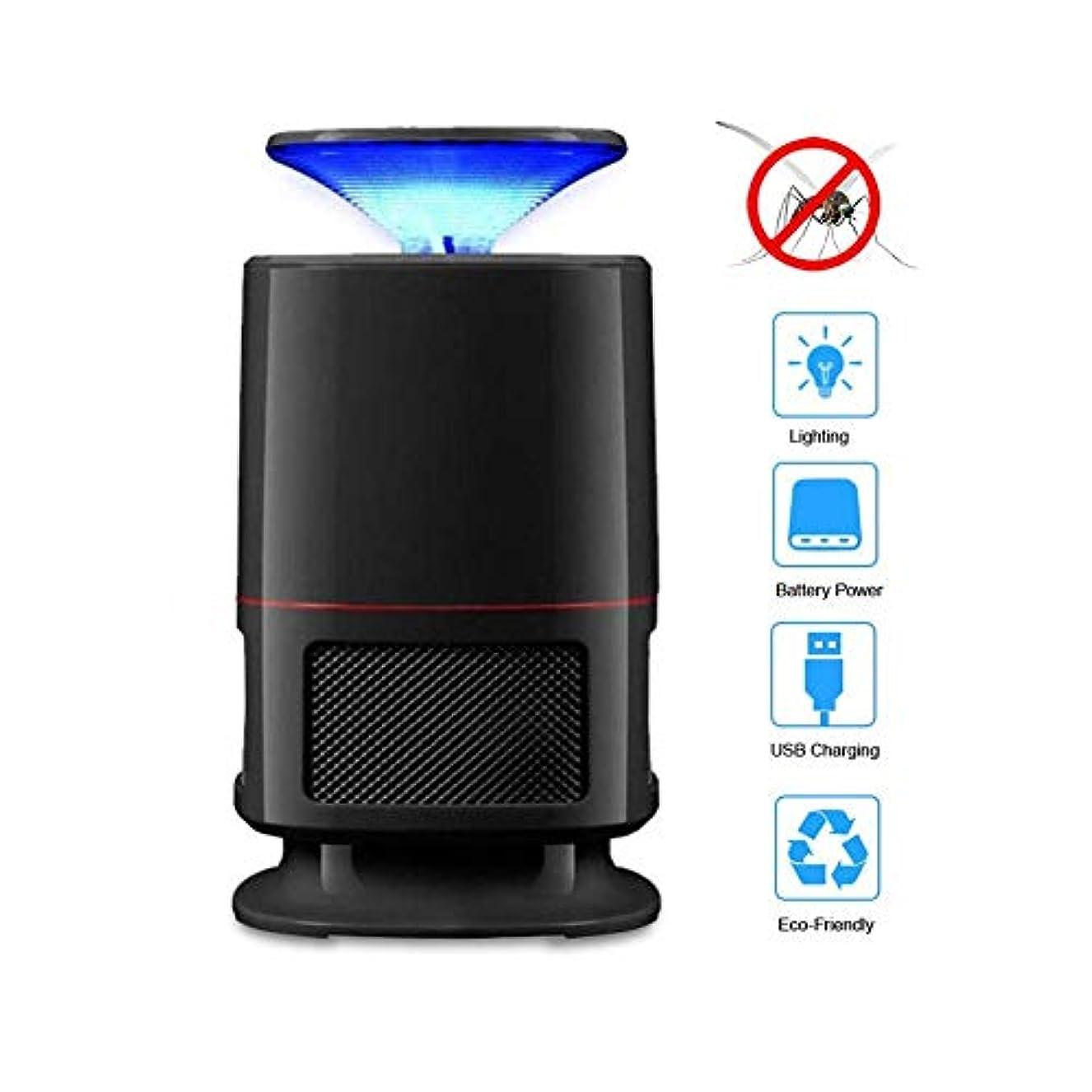 行注意変わるカのキラーランプの虫ザッパー、USBの安全な導かれた無毒な昆虫のキラー、電子蚊トラップランプ、屋内Ourdoorのために環境に優しい無毒、無言の操作 (色 : ブラック)
