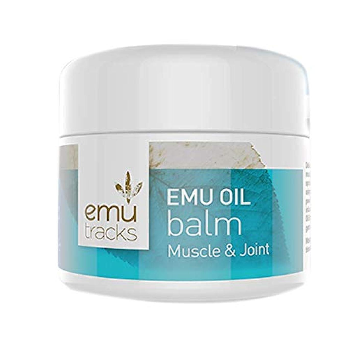 恐ろしいです満員マットレス[Emu Tracks] エミュー?オイル?バーム(Muscle & Joint)50g 【海外直送】