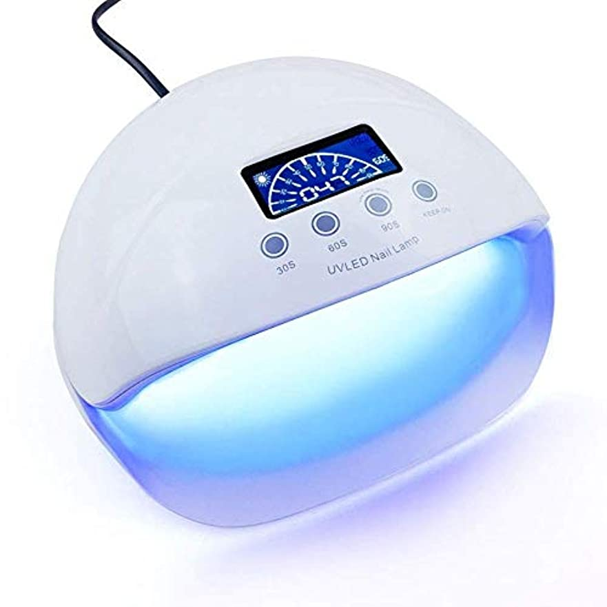 好奇心発明無視ネイルドライヤーSUN5 48WデュアルUV LEDネイルランプネイルドライヤージェルポリッシュ硬化ライト(底部10秒/ 30秒/ 60秒タイマー付きLCDディスプレイ、画像としての色)