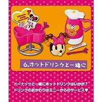 ディズニー「ミニーマウス ラブラブドーナッツ」 【6.ホットドリンクと一緒に】(単品)