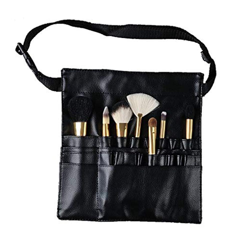 ちなみに貴重な不良Honel メイクブラシケース 腰巻き メイクウエストバッグ 化粧バッグ 美容師 多機能収納 汚れ防止カバー シザーケース 化粧筆ケース