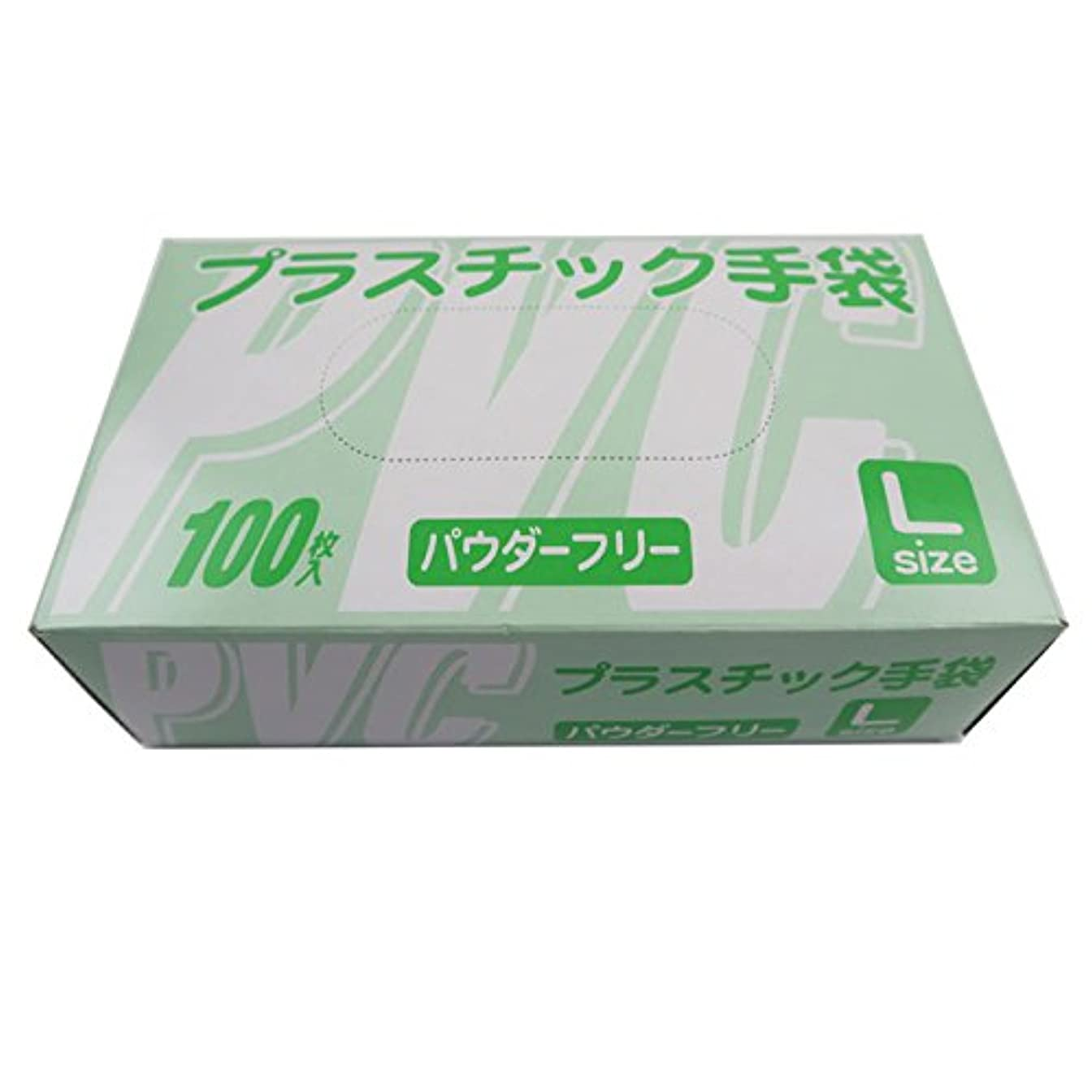 刃焦がす乱れ【お得なセット商品】使い捨て手袋 プラスチックグローブ 粉なし(パウダーフリー) Lサイズ 100枚入×20個 超薄手 100433