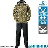 SHIMANO(シマノ) DSベーシックスーツ RA