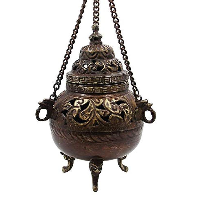 機転トランスペアレント消費チベット従来DharmaObjects Hanging香炉銅5 cm高