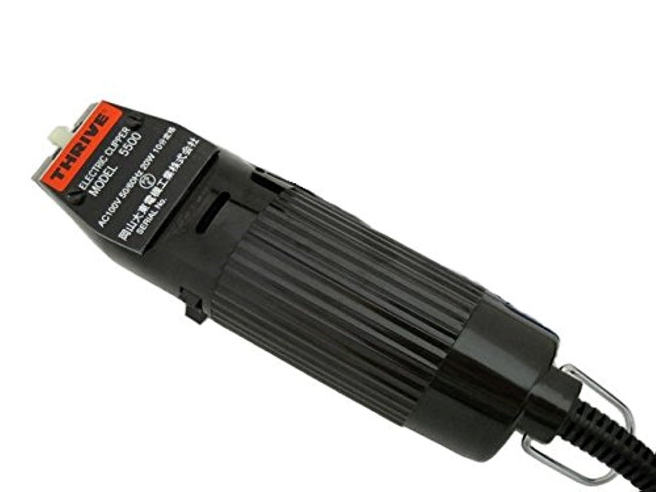 汚い宗教顕微鏡THRIVE スライブ 電気バリカン MODEL 5500(刃なし本体のみ)