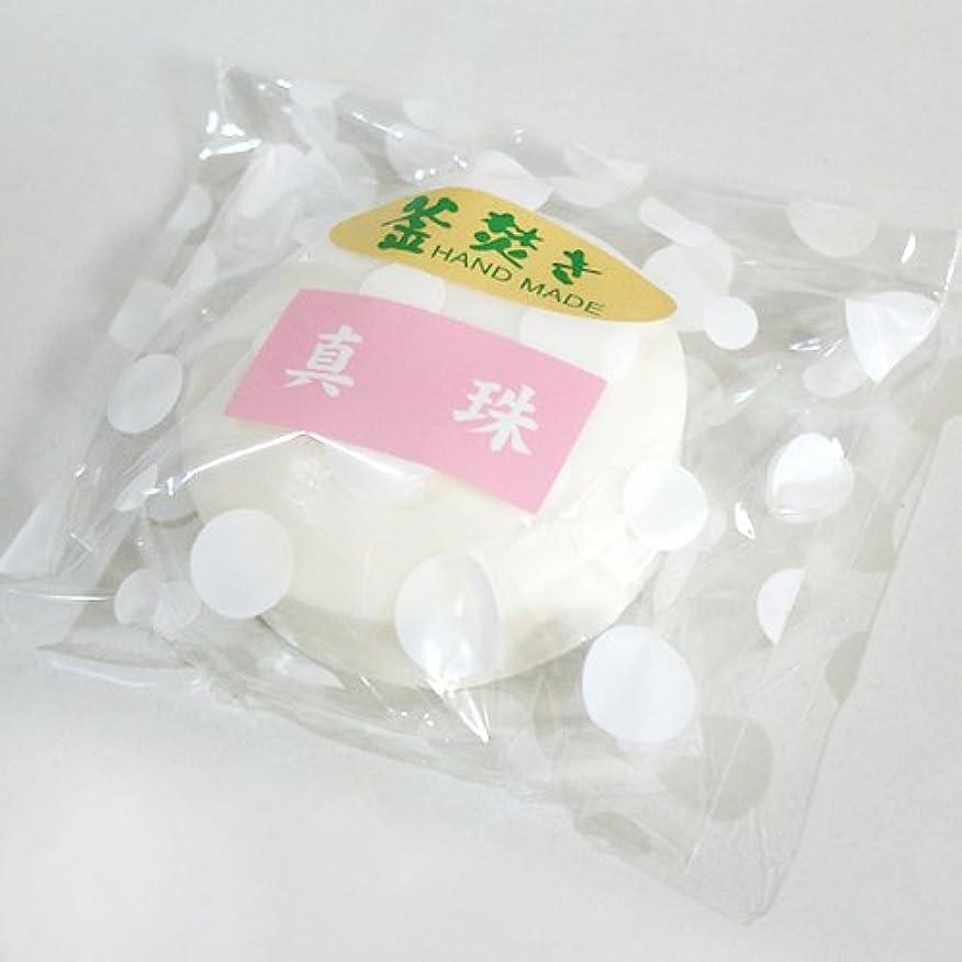 ミッション法的風邪をひく八坂石鹸 手作り石けん 真珠60g