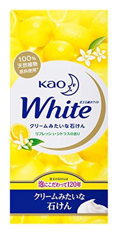 旅行者放送穏やかな花王ホワイト リフレッシュシトラスの香り レギュラーサイズ6コ