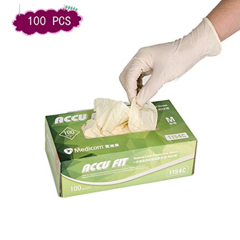 確執規制する政府ボウルラバータトゥーのクリーニングパウダーフリーゴムの滑り止めと箱入り使い捨てラテックス手袋 (Color : 9 inch, Size : S)