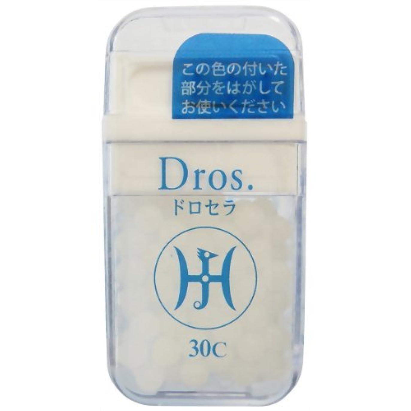 ホメオパシージャパンレメディー Dros.  ドロセラ 30C (大ビン)