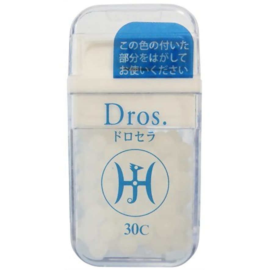 ヒゲ苦い青写真ホメオパシージャパンレメディー Dros.  ドロセラ 30C (大ビン)