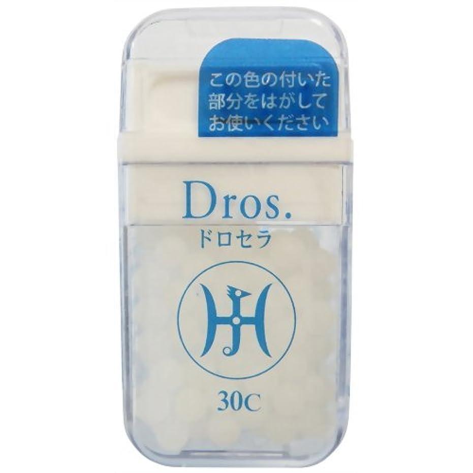 ドラムうぬぼれた金額ホメオパシージャパンレメディー Dros.  ドロセラ 30C (大ビン)