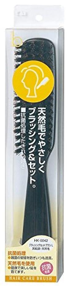 も熱狂的なそれる貝印 Beセレクション ブラッシングセットブラシ L 黒檀 HK0042