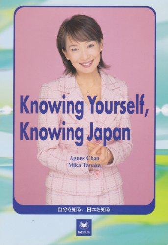 Knowing yourself,knowing Japan―自分を知る、日本を知る