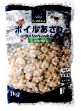 ボイルあさり L (300/500) 500g 【冷凍】/(6袋)