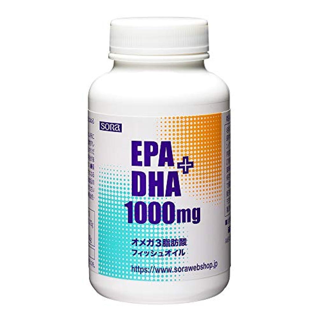 潤滑する登録小麦粉そら EPA+DHA 1000mg (魚のオイル オメガ3 180粒入)