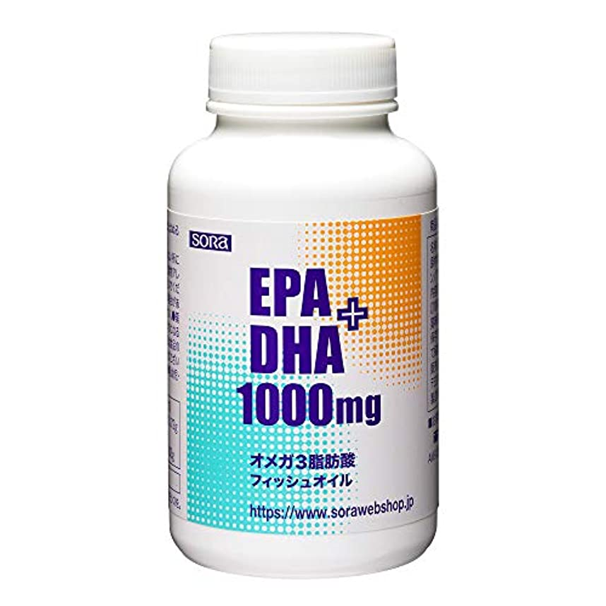 反動スパイクリップそら EPA+DHA 1000mg (魚のオイル オメガ3 180粒入)
