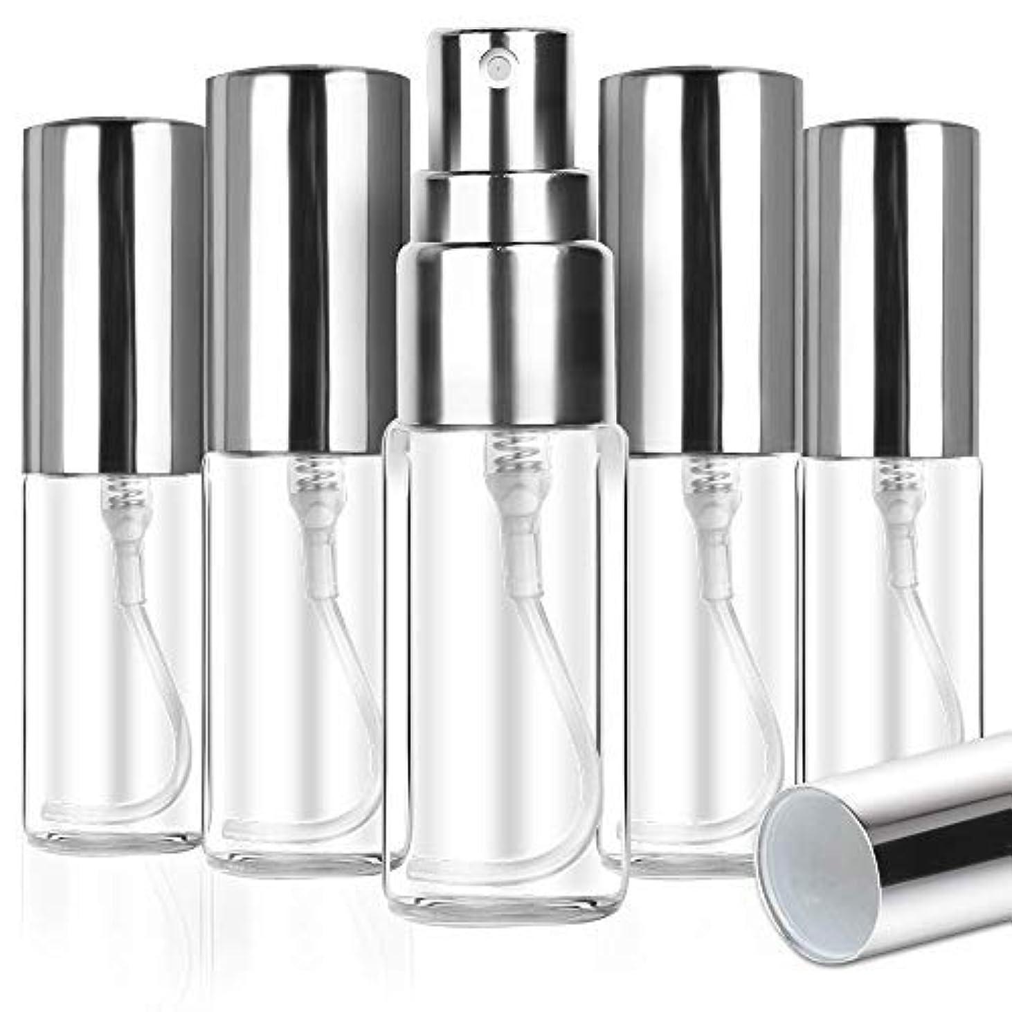 激しい対称多様なchaselpod 香水噴霧器 香水アトマイザー スプレーボトル ガラス 香水詰め替え ミニ 携帯便利 軽量 上品 5ml 5本 (銀)