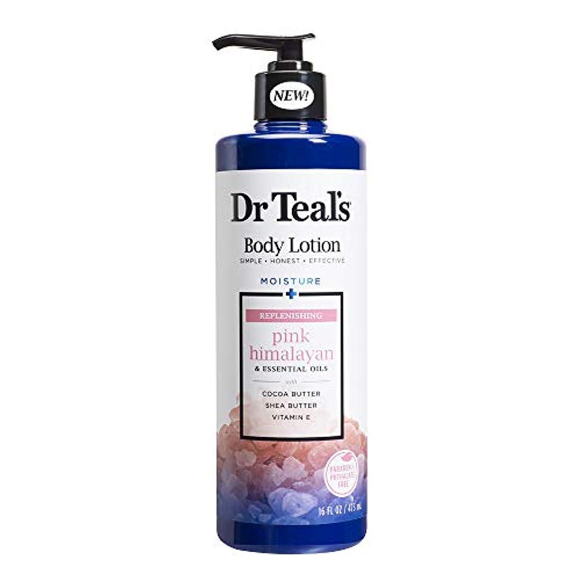 お母さん知覚できる有料Dr Teal's(ティールズ) ボディローション ピンクヒマラヤンソルト ボディクリーム ベルガモット&オレンジ 473ml