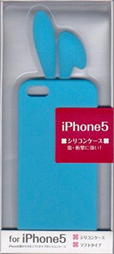 TMY うさ耳 iPhone5/5Sケース ブルー シリコン