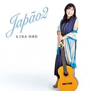 Japao 2