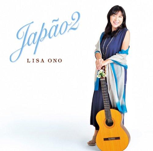 Japao 2の詳細を見る