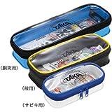 【TAKA/タカ産業】エバ仕掛ポーチ サビキ用 F-44 410336 仕掛けポーチ 仕掛け入れ 小物ケース