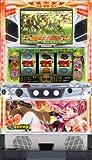 G1優駿倶楽部 [パネル3] 中古パチスロ実機 (すぐに遊べる ゴールドセット)