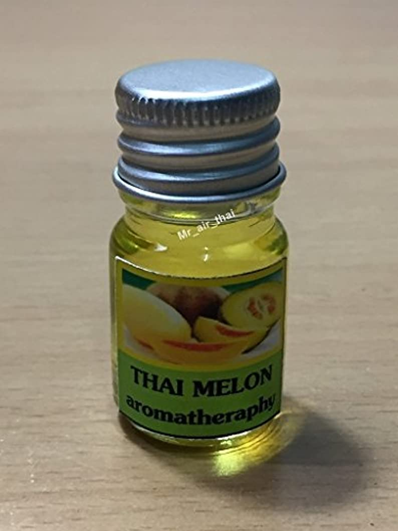 旅奴隷ホステス5ミリリットルアロマタイメロンフランクインセンスエッセンシャルオイルボトルアロマテラピーオイル自然自然5ml Aroma Thai Melon Frankincense Essential Oil Bottles Aromatherapy...