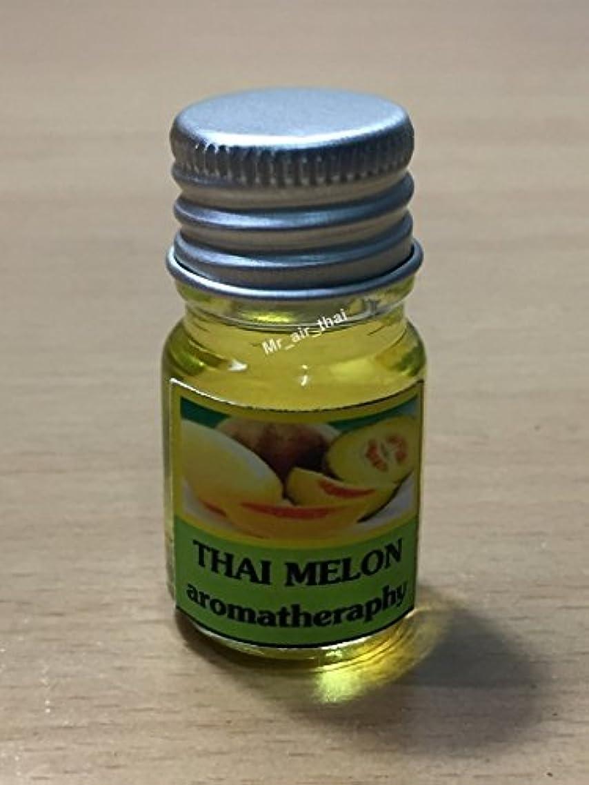 ノート転倒ラウズ5ミリリットルアロマタイメロンフランクインセンスエッセンシャルオイルボトルアロマテラピーオイル自然自然5ml Aroma Thai Melon Frankincense Essential Oil Bottles Aromatherapy...