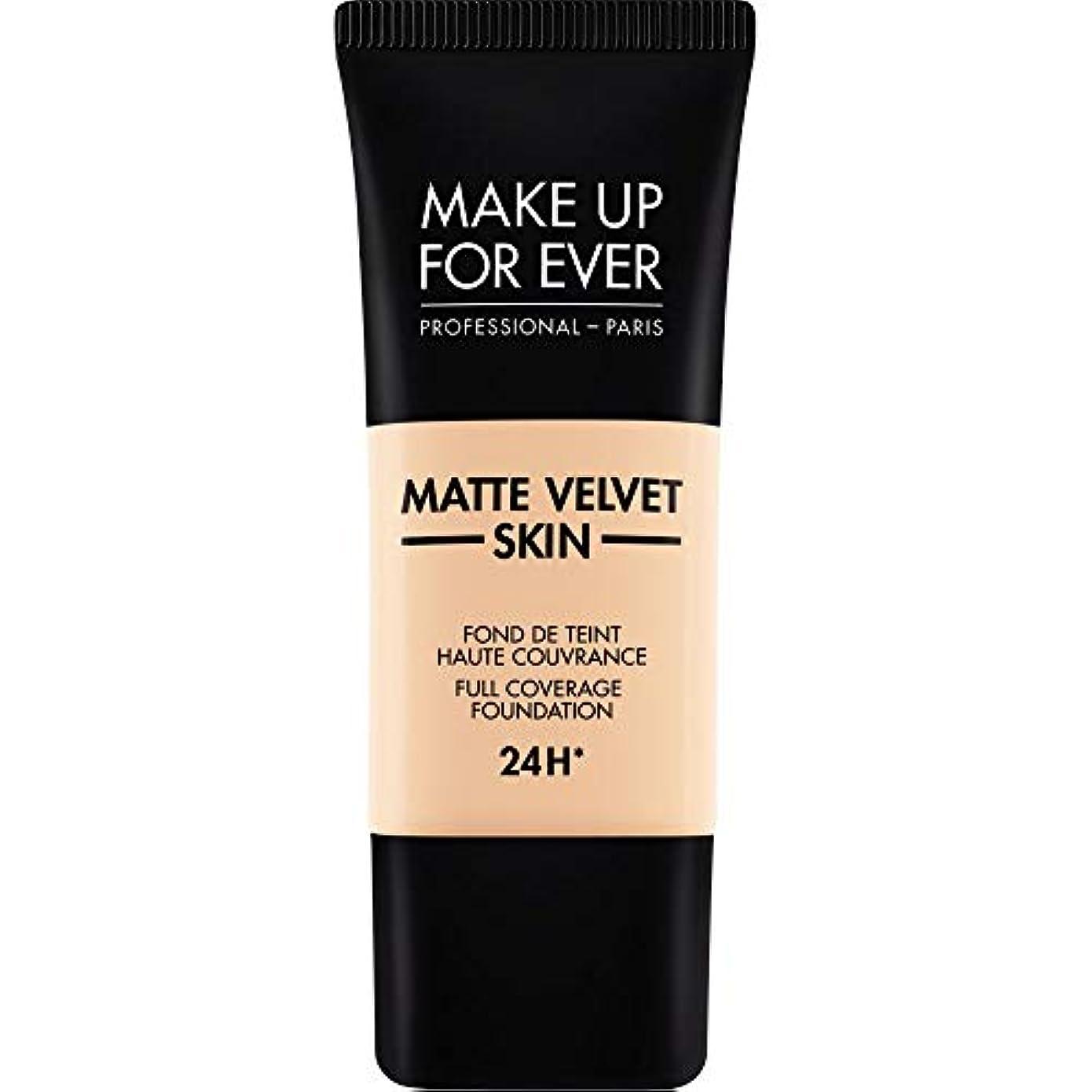 つぶやき計画複雑でない[MAKE UP FOR EVER] これまでマットベルベットの皮膚のフルカバレッジ基礎30ミリリットルのR230を補う - アイボリー - MAKE UP FOR EVER Matte Velvet Skin Full...