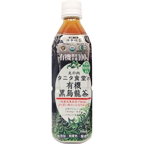 丸の内タニタ食堂の有機黒烏龍茶 ペット 500mlx24本